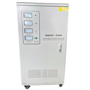 Buy cheap TNS-20KVA Three Phase AC 50-60Hz Servo Motor Type Full Auto High-precision Voltage Regulator product