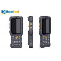 Buy cheap All In One Portable RFID Reader Writer HF And UHF Data Collection Support WiFi product