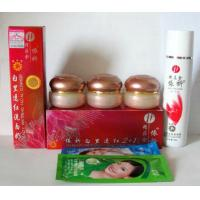China YIQI whitening facial cream best skin care ABC+cleanser anti-wrinkle anti- black spots on sale