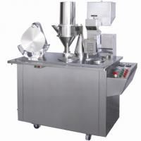 capsule filling machine DTJ-V
