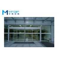Buy cheap Automatic Sliding Glass Door Opener With Self Learning And Self Checking from wholesalers