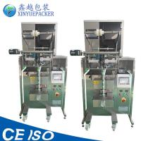 China Small Tea Bag Packing Machine / Pillow Type Packing Machine Electronic Scale Weighing on sale