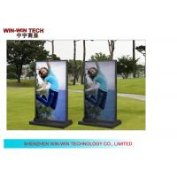 """Buy cheap Dust Proof  Outdoor Digital Signage 65"""" Advertising LCD Display 2000cd/m2 product"""