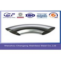 "Quality 15 °/ 30°Stainless Steel Bends Elbows 301 1/8"" - 40"" Sch 10 / Sch 160 DIN / AISI for sale"