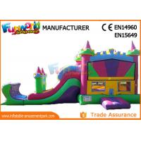 Buy cheap 0.55mm PVC Tarpaulin Combo Castle Bouncer Castle For Kids Inflatable Toddler Playground from wholesalers
