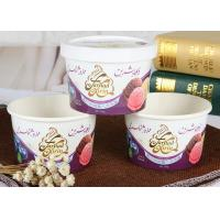 3oz 8oz Branded Ice Cream Cups Food Grade Recycled Paper Bowls PE Coated