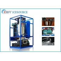 Buy cheap 5 Ton Edible Tube Ice Machine With Ice Bin For Restaurants / Bars / Hotels from wholesalers