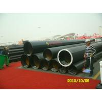 Buy cheap API 5L Spiral Welded Steel Line Pipes for Water Transportation product