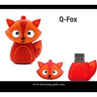 Buy cheap free sample Cute cartoon model usb 2.0 memory animal protect pen drive full from wholesalers
