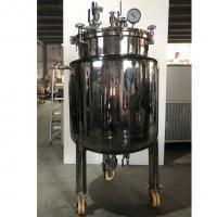 Buy cheap Stainless Steel Tanks Chemical Blending Jacketed Tank Heating and Cooling Jacket Mixing Vessel with Agitator (Optional) from wholesalers