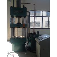 China Vertical Hydraulic Molding Press For SMC Optical Fiber Cable Distribution Box on sale