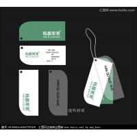 Buy cheap Shoe Garment Hang Tags , Personalized Custom Printed Swing Tags For Clothing from wholesalers