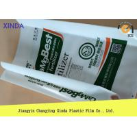Buy cheap Form Fill Seal Heavy Duty Side Gusseted Plastic High Strength Anti-aging Bags product
