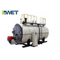 Buy cheap Mini Induction Heating Gas Oil Fired Steam Boiler, Low Pressure Energy Saving Boiler from wholesalers