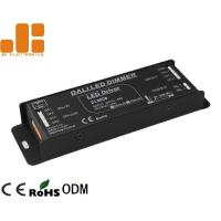 Buy cheap 350mA / 700mA DALI Dimming Driver Used For DC Power Supply DC12V - 48V product