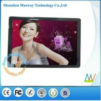 China HD decoding 1080P 15.6 inch digital photo frame on sale