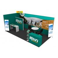 Buy cheap tension fabric display exhibition display stand exhibition booth portable 3*6m product