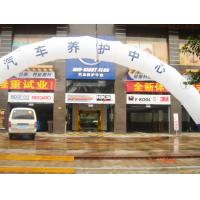 Buy cheap Autobase in Guangzhou from wholesalers