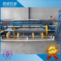 Buy cheap 2 Meters Width PLC Control Chain Link Wire Machine Full Automatic from wholesalers