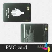 Buy cheap Frosting Offset Printed Plastic Cards With Magnetic Stripe For Banking product