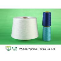 Buy cheap Low Elongation 100 Polyester Spun Sewing Thread For Sewing End Use product