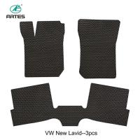 Buy cheap Non Slip Waterproof Custom Made Floor Mats For Cars Durable And Long Lasting product