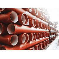 Buy cheap FBE Fusion Bonded Epoxy Pipe K9 Ductile iron pipe with Tyton Joint 6m product