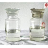 China Acrylic Acid Glacial CAS 79-10-7 Paint Raw Material Prop - 2- Enoic Acid Excellent Grade on sale