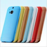 Buy cheap Top HTC One M8 Back Phone Shell M8 Case Slim Phone Cover Perfectly Fit Protective Skin product