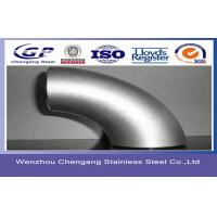 "Buy cheap 90 Deg / 180 Deg Stainless Steel Elbows 316 3"" / 4"" , SCH 10 / 20 For Welded Pipe product"