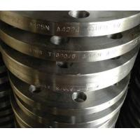 Buy cheap T1000/3 T1600/8t 16/8 Mild Steel Flanges, SABS Sans 1123 Flanges product