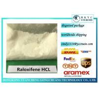Buy cheap Pharmaceutical Raw Materials Raloxifene HCl Powder For Anti Estrogen Supplements product