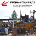 Buy cheap Heavy Duty Metal Baler product