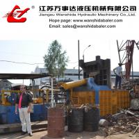 Buy cheap Heavy Duty Metal Baler product