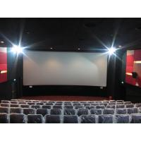 Buy cheap 25m Width Seamless Silver Projection Screen For Giant Cinema Hall from wholesalers