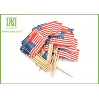Buy cheap Halloween Decorations Fancy Party Toothpicks , Custom Shaped World Flag Toothpicks product