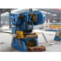 Buy cheap Security Fence Barbed Wire Making Machine Automatic Lubricating System Low Energy Consumption product