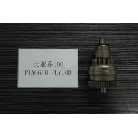 Buy cheap PIAGGIO FLY 100 MOTORCYCLE PINION ASSY STARTER AFTERMARKET MOTORCYCLE PARTS from wholesalers