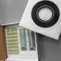 Buy cheap Flange Insulation Gasket Kits product