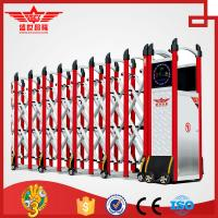 China electric automated  alumium motor entrance gate security design for school-L1527 on sale