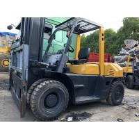 Buy cheap used 7ton tcm 3stages diesel forklift FD70Z8 originally made in japan,low working hrs ,6m lifting height product