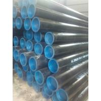 Buy cheap ASTM A106 GR.B Black-painted Carbon Seamless Steel Pipe product