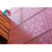 Buy cheap Corrosion Resistant Aluminum Facade / Curtain Wall Various Colors Optional product