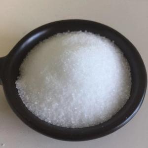 Buy cheap CAS 5086-74-8 API And Intermediates Tetramisole Hydrochloride Powder product