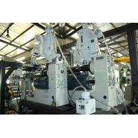 Quality PVC PMMA Corrugated Roofing Plastic Sheet Extrusion Line , Glazed Tiles Machine for sale