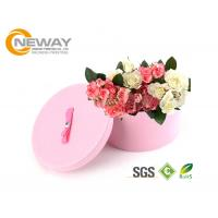 Buy cheap Flower Gift Box Round Colorful Luxury Flower Custom Printed Cardboard Boxes for Gift Packing product