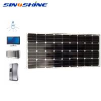 Buy cheap High efficiency green energy mono solar panel 280w with TPT/TPE Protection product
