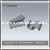 Buy cheap Arc Seater Motor Magnet product