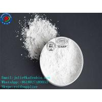 Buy cheap Highly Pure Amino Acid Powder L- Arginine Ethyl Ester Dihydrochloride Powder CAS from wholesalers