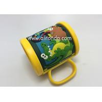 Buy cheap Custom and supply plastic pvc mugs for aquarium travel agent company museum gift product